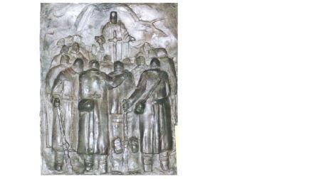 Arturo Martini, I reticolati, dal bozzetto del 193, bassorilievo in bronzo, cm49x35. Venezia, Collezione Cassa di Risparmio di Venezia